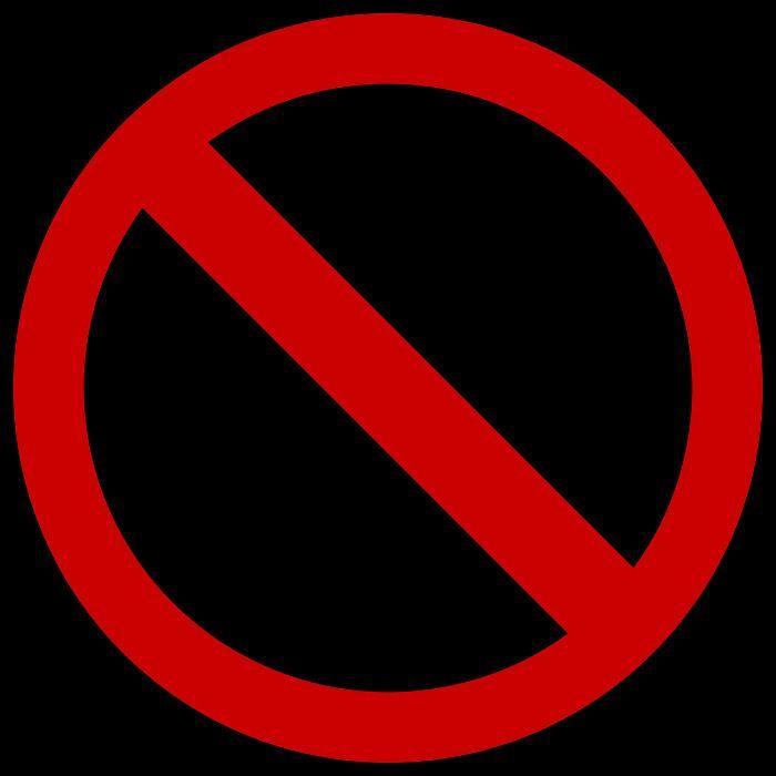 Fahrrad fahren verboten!!!!!!!!